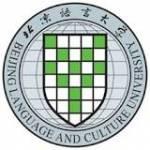 BLCU Students and Alumni