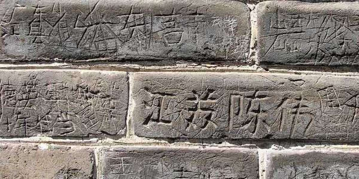 Three Arrested After Badaling Great Wall is Defiled... Again